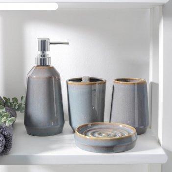 Набор аксессуаров для ванной комнаты «люси», 4 предмета (мыльница, дозатор