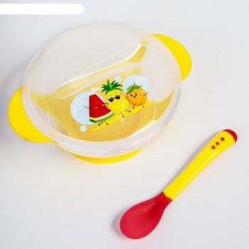 Набор для кормления «за маму и папу», 3 предмета: миска 350 мл на присоске