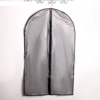 Чехол для одежды 60x102 см, плотный пвх, цвет серый