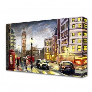 Картина на холсте дождливый лондон