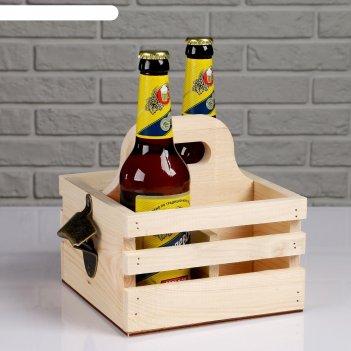 Ящик пивной, с окрывашкой, под 4 бутылки, 18x19x18.5 см