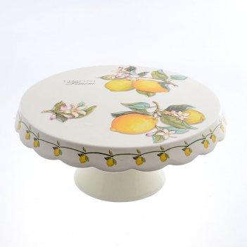 Блюдо для торта caroline artigianato лимоны 32см