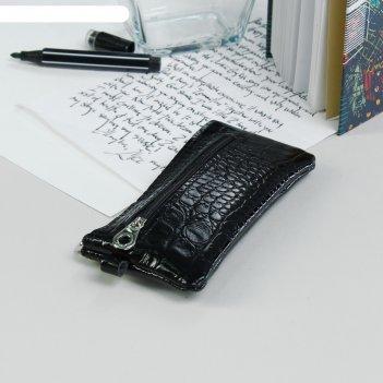 Ключница, черный кайман, 2 кольца, на молнии, дополнительный карман
