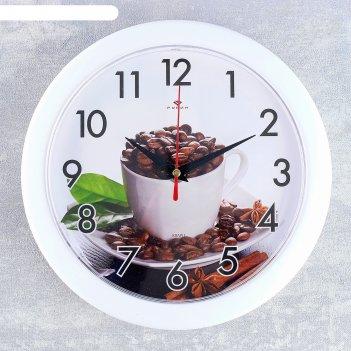 Часы настенные, серия: кухня, зерна кофе, 25 см