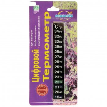 Термометр цифровой kw aquadine digital thermometer