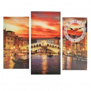 Часы настенные модульные «мост в венеции», 60 x 80 см