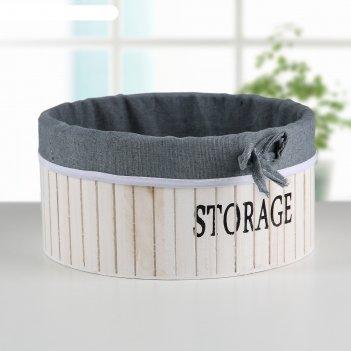 Короб для хранения storage 23х23х11 см, большой, цвет белый