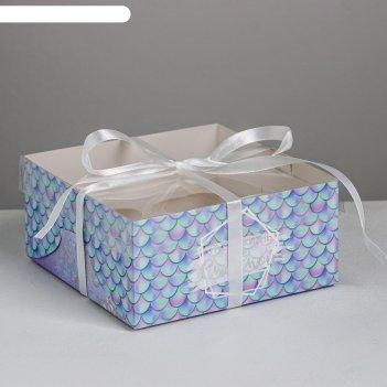 Коробка для капкейка «пусть жизнь будет сказкой», 16 x 16 x 7.5 см