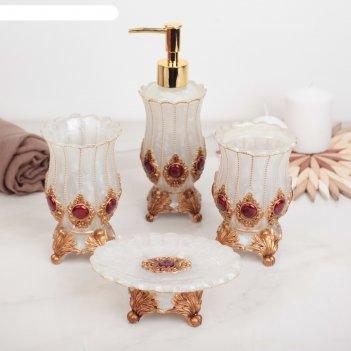 Набор для ванной рубин 4 предмета (мыльница, дозатор для мыла, 2 стакана)