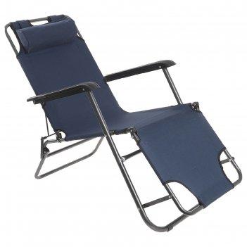 Кресло-шезлонг туристическое с подголовником 153х60х30 см, цвет: синий