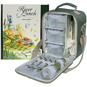Ланч бокс набор для пикника river lunch