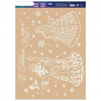 Наклейка для окон «дед мороз и снегурочка», 50 x 70 см