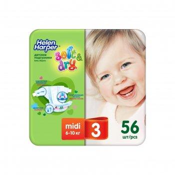 Подгузники детские хелен харпер софт и драй миди 4-9кг, 56 шт
