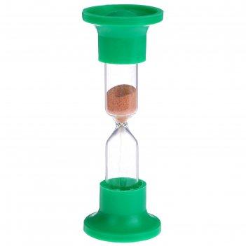 Часы песочные настольные на 3 минуты