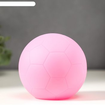 Ночник мячик led от батареек 3xlr44 розовый  10х10х10 см