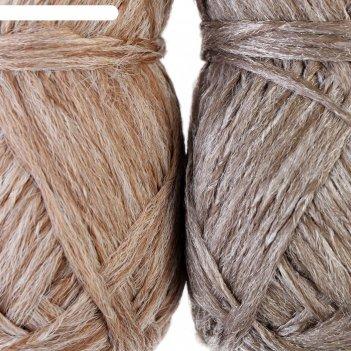 Набор для вязания носочная добавка 100% полипропилен 322м/70гр 2 шт (ассор