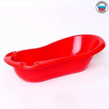 Ванна детская (красный)