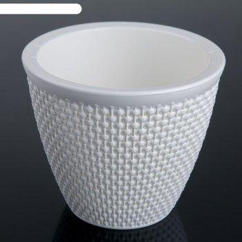 Кашпо «ротанг», 2,25 л, цвет белый