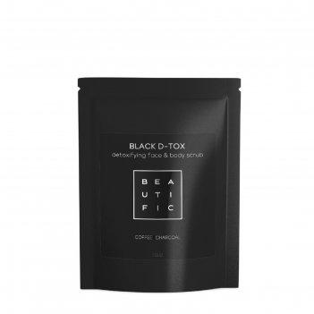 Скраб для глубокого очищения лица и тела beautific black d-tox, угольно-ко