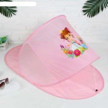 Пляжная палатка, тент милая принцесса