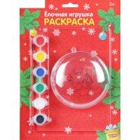 Новогоднее елочное украшение под раскраску шар с оленем 2 + размер шара 11