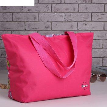 6910 п-600/д сумка пляжная bagamas, 57*12*40, отдел на молнии, розовый/бел