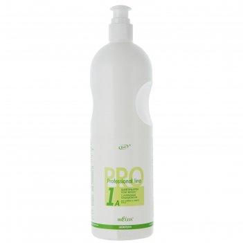 Шампунь-крем для волос bielita professional line «козье молоко» для слабых