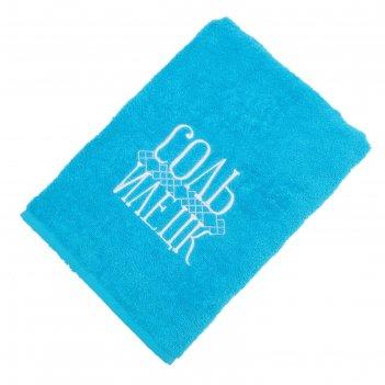 Полотенце махровое соль-илецк, размер 70х130 см, 100% хлопок, 340 г/м2