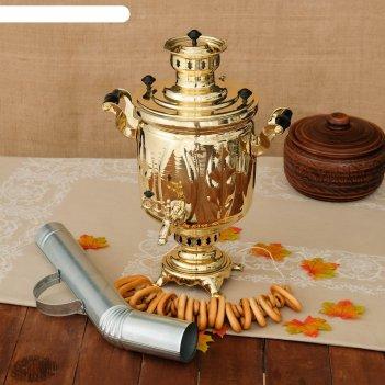 Самовар «золото», лист, 5 л, жаровой, труба входит в комплектацию