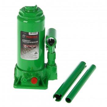 Домкрат гидравлический бутылочный 6т высота подъема 195-380 мм