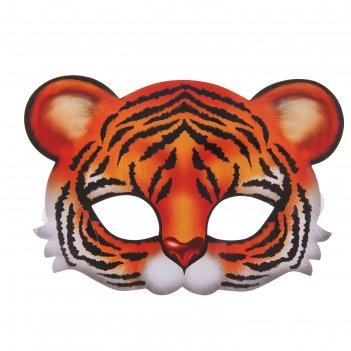 Маска карнавальная тигренок