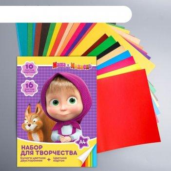 Набор д/детского творчества а4, 10л цветн картона и 16л цветн двухст бумаг