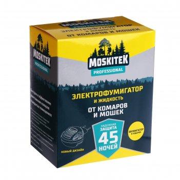 Набор глорус moskitek turbo: фумигатор + жидкость 45 ночей