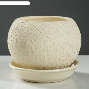 Горшок для цветов шар шёлк, бежевое, 0,4 л