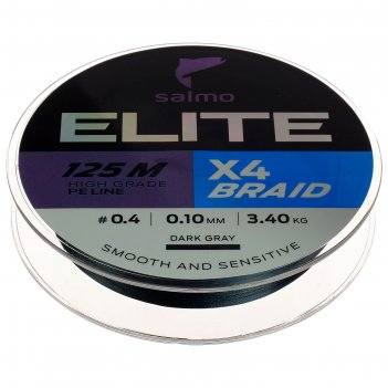 Леска  плетёная salmo elite х4 braid dark gray 125 м, 0,10 мм