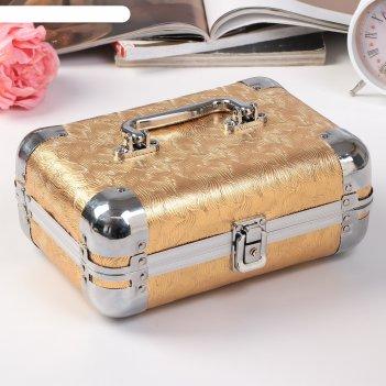 Шкатулка металлокаркас чемодан золотые листья  10х24х16,5 см