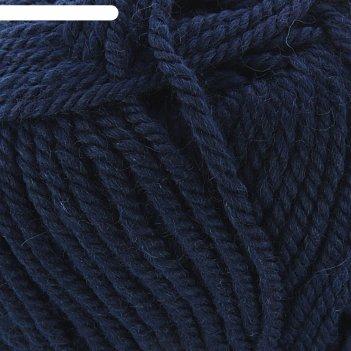 Пряжа зимний вариант 95% имп.шерсть, 5% акрил объёмный 100м/100гр (571-син