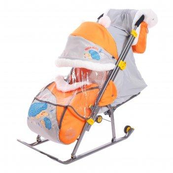 Санки коляска «ника детям 6. ёжики», цвет: оранжево-серый