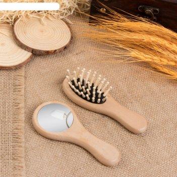 Набор парикмахерский, 2 предмета, цвет «светлое дерево»