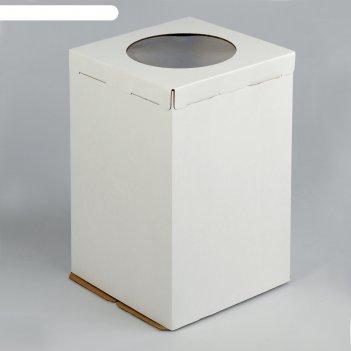 Кондитерская упаковка для тортов, короб белый 30 х 30 х 45 см