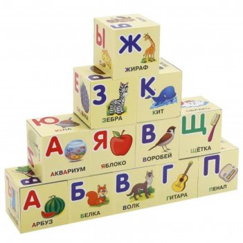 Кубики азбука жукова, в пленке