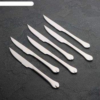 Набор ножей для мяса 6 шт капля 22,5 см