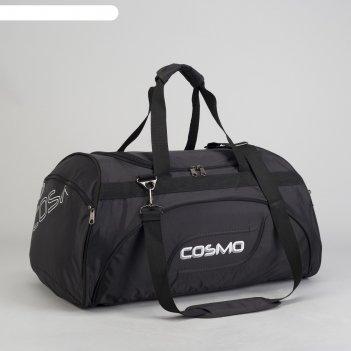 Сумка спортивная, отдел на молнии, 2 наружных кармана, длинный ремень, цве