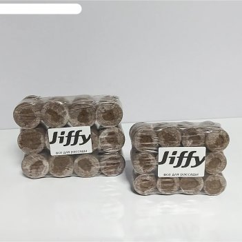 Торфяные таблетки jiffy-7 44 мм, 48 шт/уп