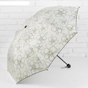 Зонт механический, r=55см, цвет молочный