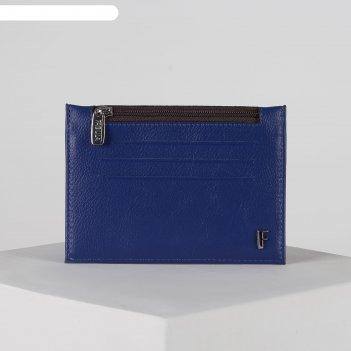 Кредитница k.23/1.ch-blu, 12,5*0,5*9,3 3 отд д/карт, 1 карман на молнии, с