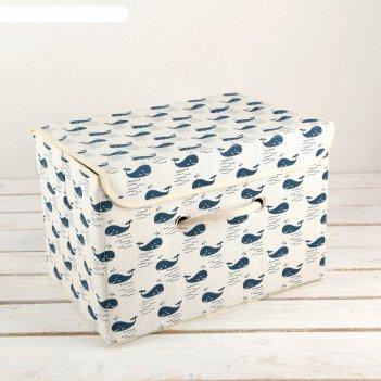 Короб для хранения с крышкой 37x26x24 см «киты»