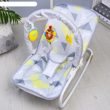 Шезлонг - качалка для новорождённых геометрия  игровая дуга, игрушки