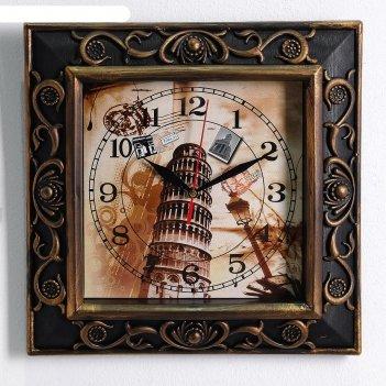 Часы настенные, серия: город, умила, рама чёрная, d=30 см