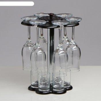 Мини-бар 12 предметов шампанское, гладье